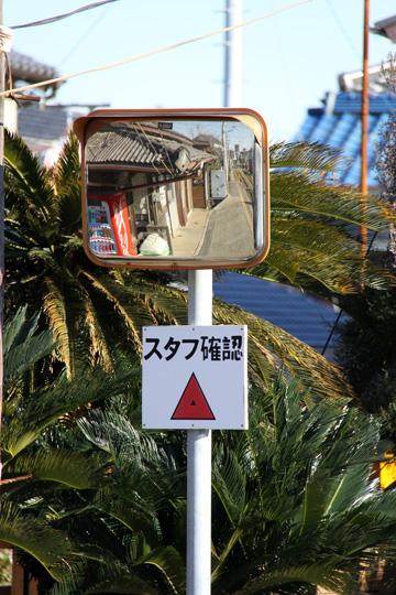 20090125_kasagamikurohae-09.jpg