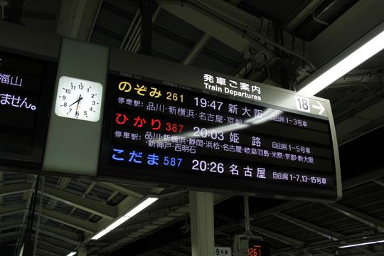 20090125_tokyo-01.jpg