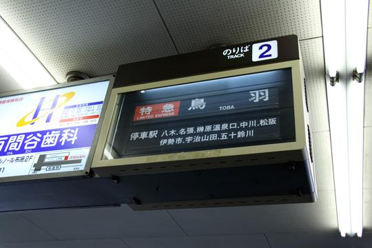 20090201_fuse-01.jpg