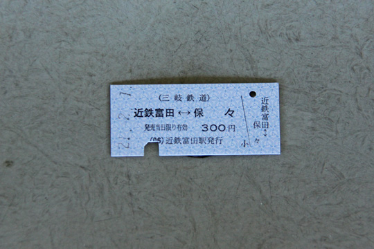 20090201_sangi_rail-01.jpg