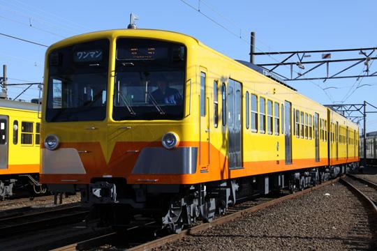 20090201_sangi_rail_751-01.jpg