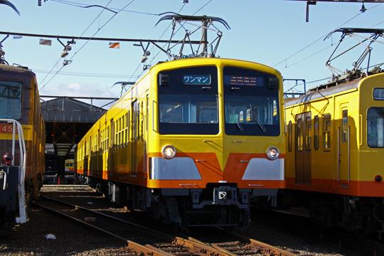 20090201_sangi_rail_751-02.jpg