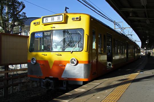 20090201_sangi_rail_801-02.jpg