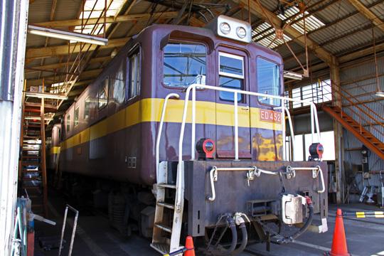 20090201_sangi_rail_ed45-01.jpg