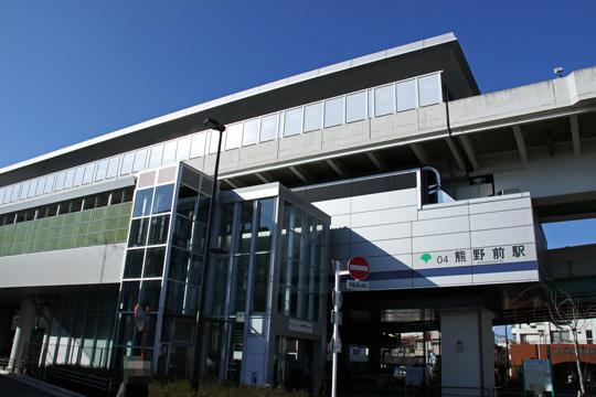 20090208_kumanomae-01.jpg