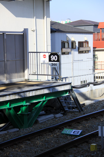 20090315_chidoribashi-05.jpg