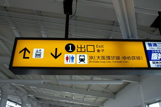 20090315_nishi_kujo-02.jpg
