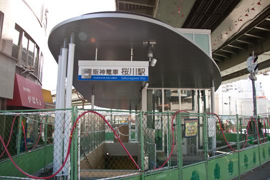 20090315_sakuragawa-03.jpg