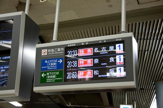 20090315_uehommachi-03.jpg