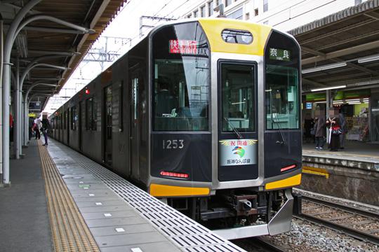 20090322_hanshin_1000-03.jpg