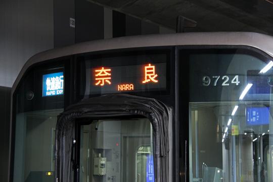 20090322_kintetsu_5820-07.jpg