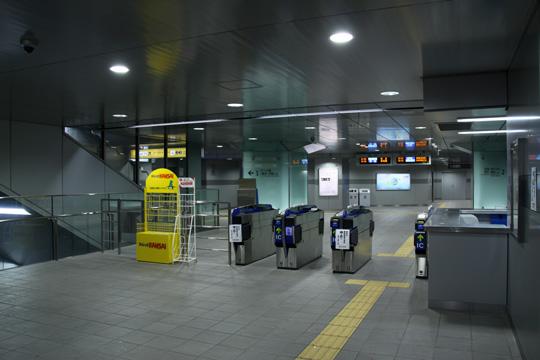 20090322_nishi_kujo-04.jpg