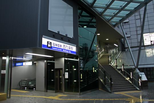 20090322_nishi_kujo-07.jpg