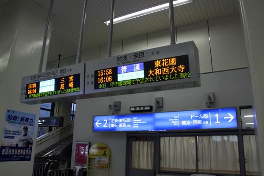 20090322_nishi_kujo-09.jpg