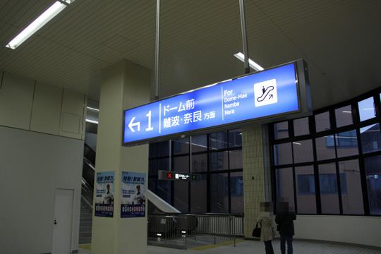 20090322_nishi_kujo-10.jpg