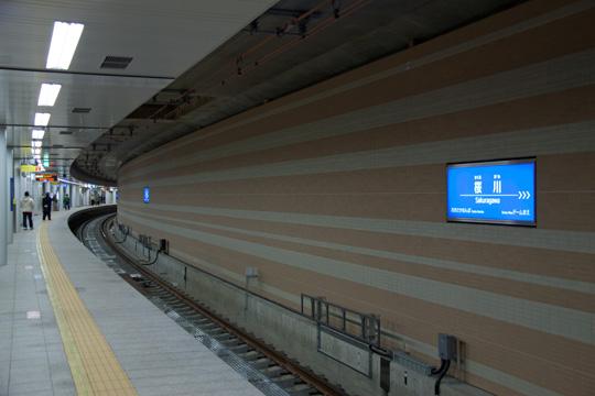 20090322_sakuragawa-05.jpg