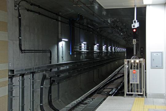 20090322_sakuragawa-06.jpg