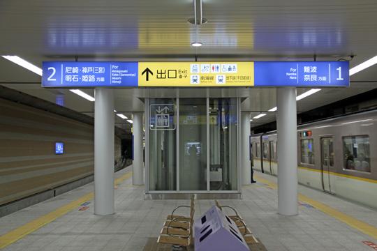 20090322_sakuragawa-08.jpg