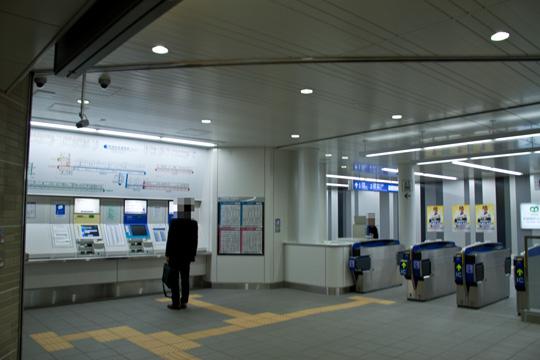 20090322_sakuragawa-10.jpg