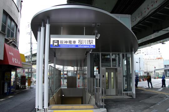 20090322_sakuragawa-12.jpg