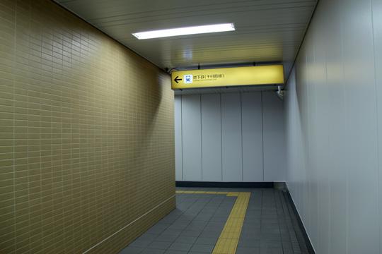 20090322_sakuragawa-16.jpg