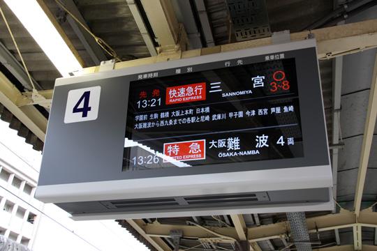 20090322_yamato_saidaiji-01.jpg