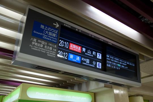 20090404_osakauehommachi-01.jpg