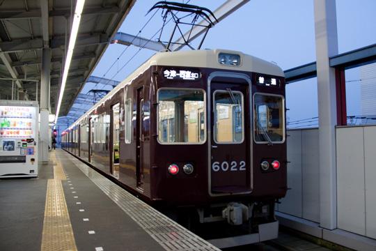 20090405_hankyu_6000-01.jpg