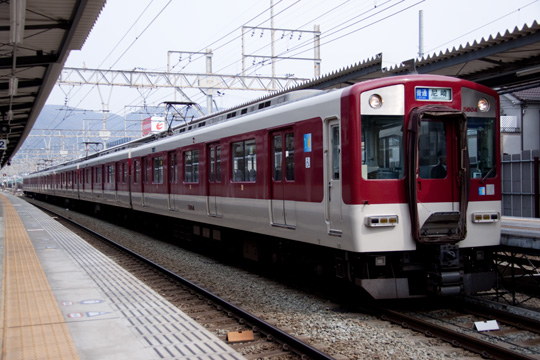 20090405_kintetsu_5800-01.jpg