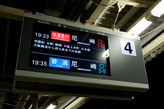 20090412_yamato_saidaiji-01.jpg