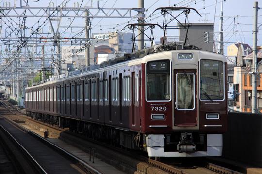 20090419_hankyu_7300-02.jpg