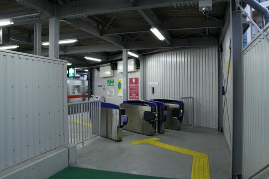 20090426_fukae-04.jpg