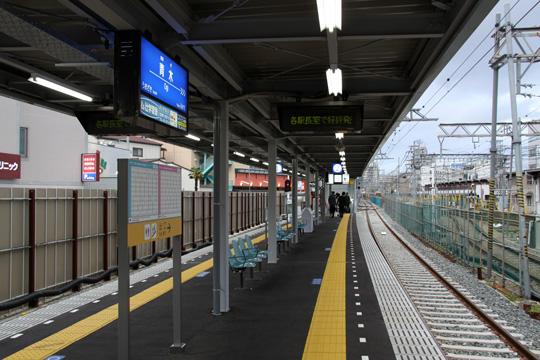 20090426_ogi-01.jpg