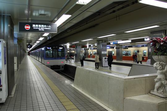 20090426_umeda-01.jpg