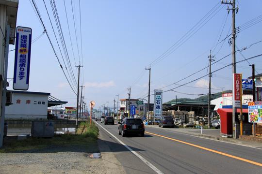20090429_asouzu-02.jpg