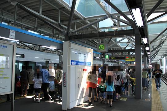 20090429_fukui-04.jpg