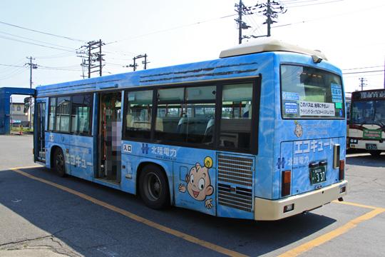 20090429_keifuku_bus-01.jpg
