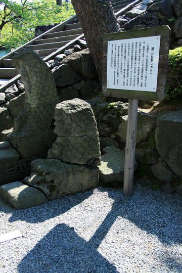 20090429_maruoka_castle-09.jpg