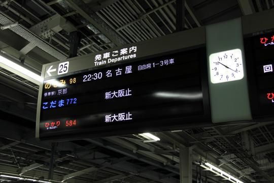 20090501_nagoya-01.jpg