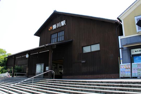 20090502_kakegawa-01.jpg