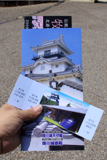20090502_kakegawa_castle-12.jpg