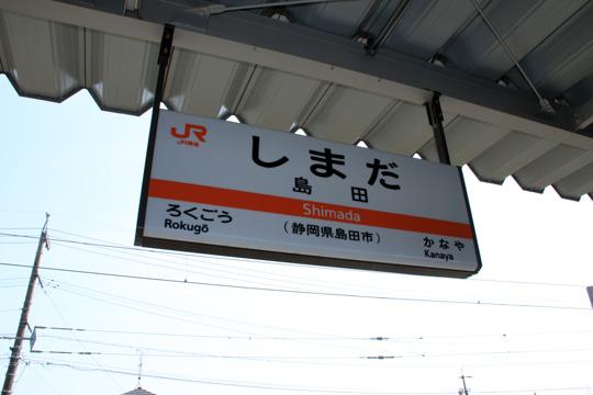 20090502_shimada-01.jpg