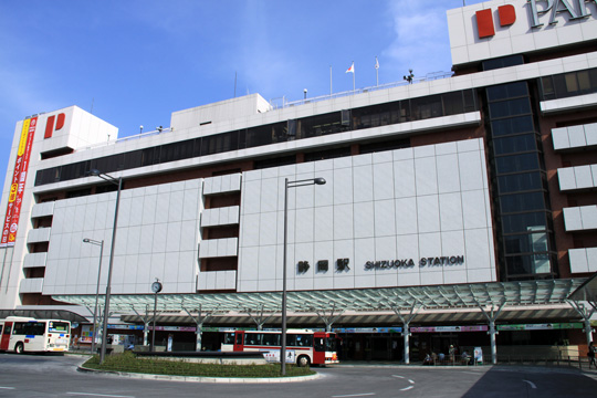 20090502_shizuoka-02.jpg
