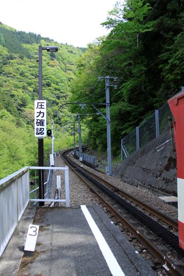 20090503_abt_ichishiro-05.jpg