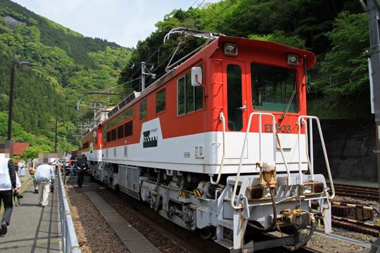20090503_daitetsu_ed90-01.jpg