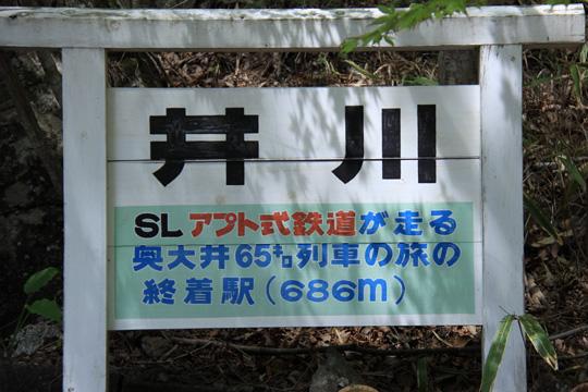 20090503_ikawa-02.jpg