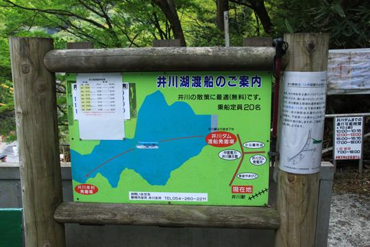 20090503_ikawa-12.jpg