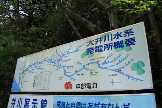 20090503_ikawa-13.jpg