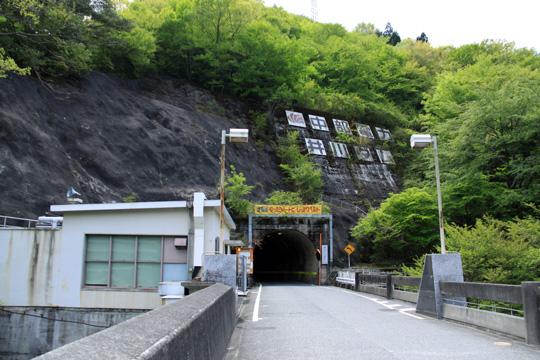 20090503_ikawa_dam-06.jpg