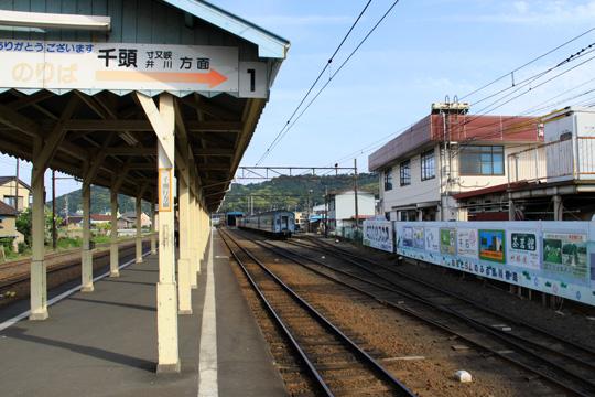 20090503_shin_kanaya-04.jpg
